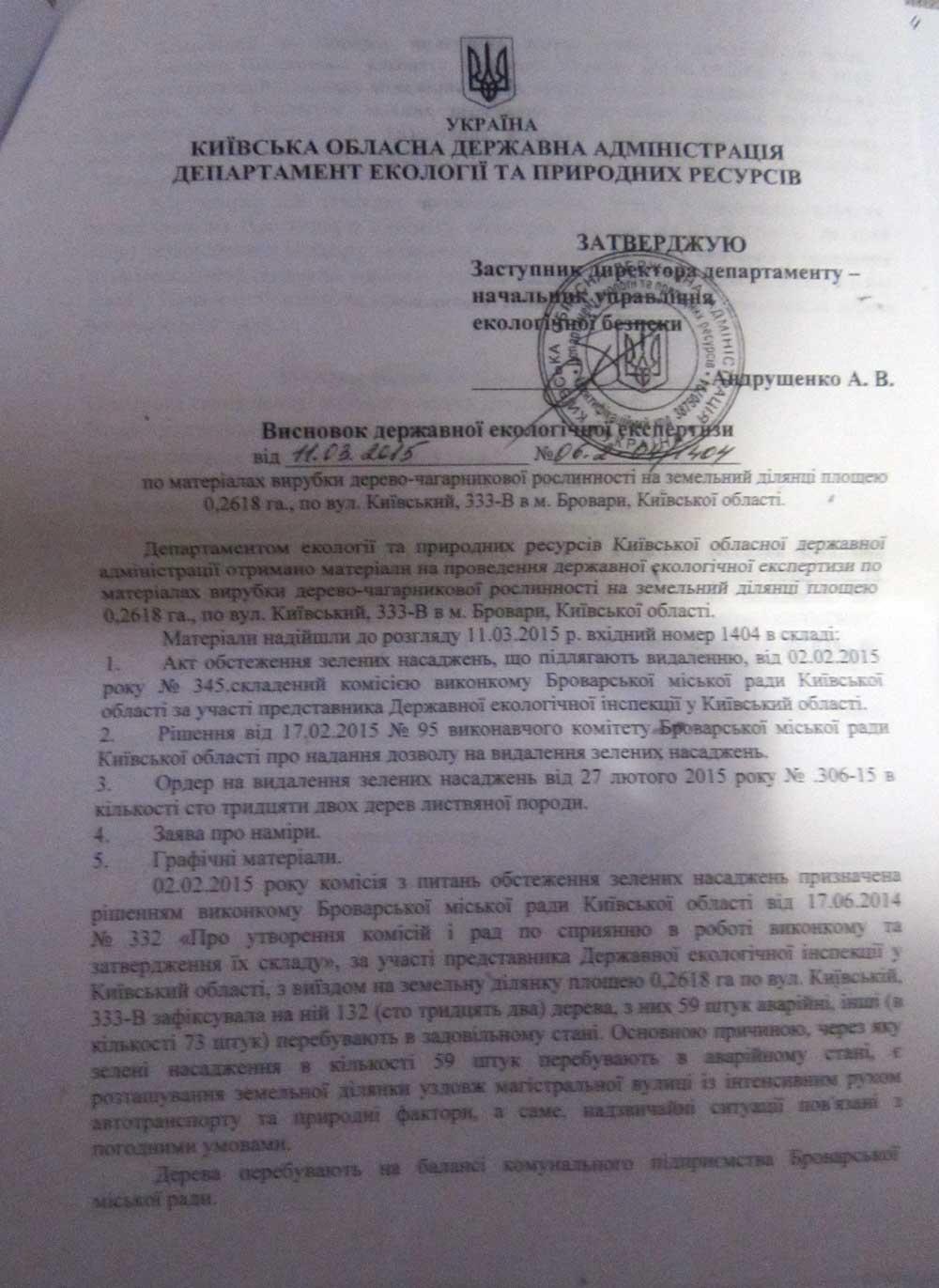 документи (11)