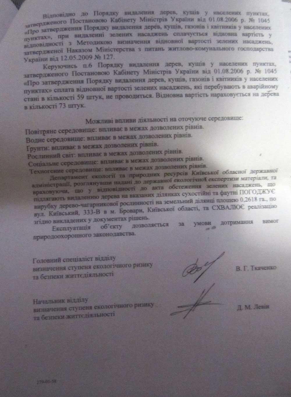 документи (12)