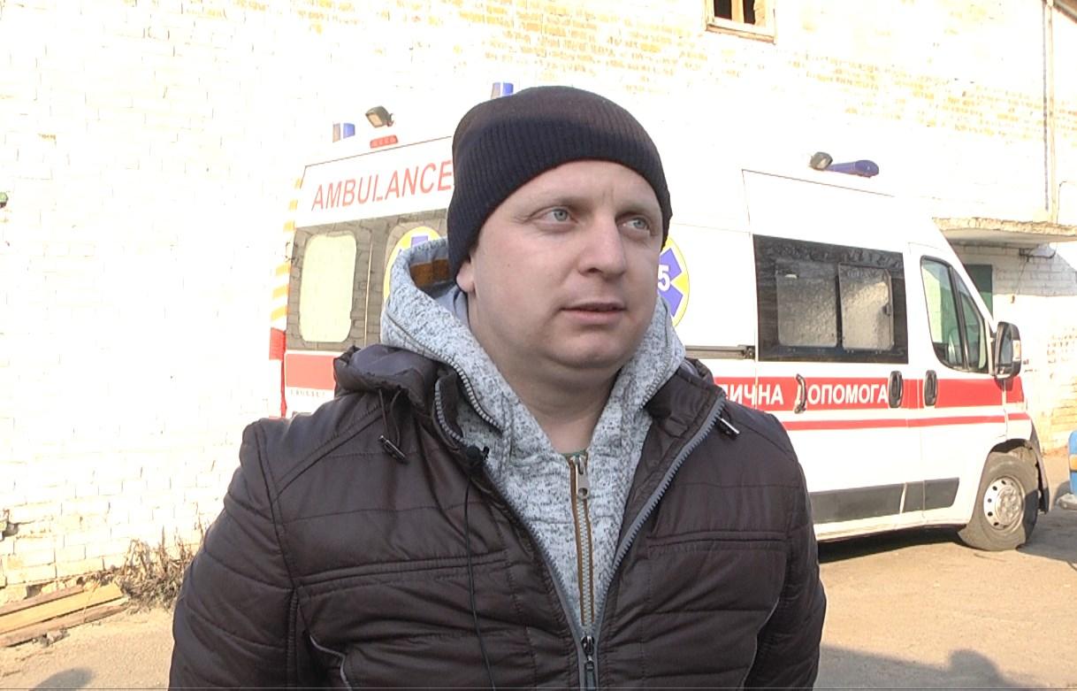 Богдан Колодич