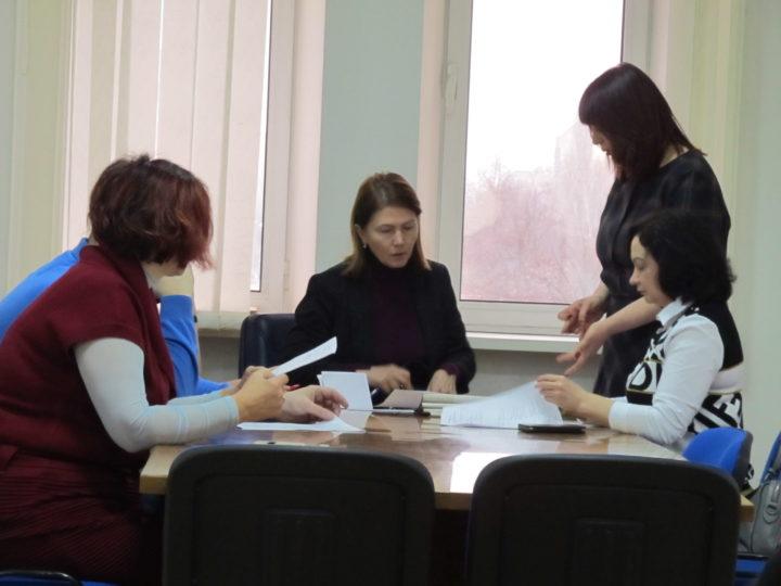 Засідання коомісії