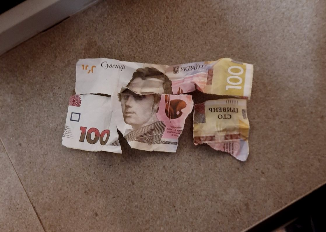 100 грн, сувенір