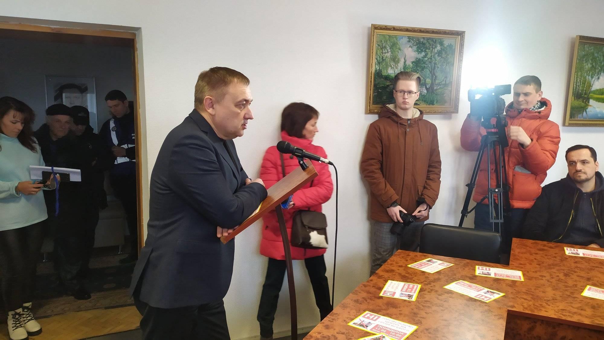 "Фракція ""Укроп"""