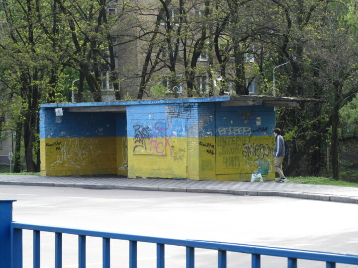 "Зупинка ""Школа №5"""