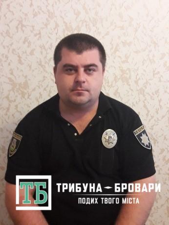 ділничний Олександр Хомич