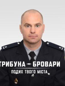 дільничний Олександр Вакула