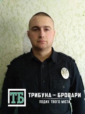 дільничний Сергій Бородулькін