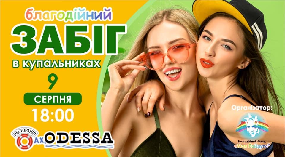 афіша / постер