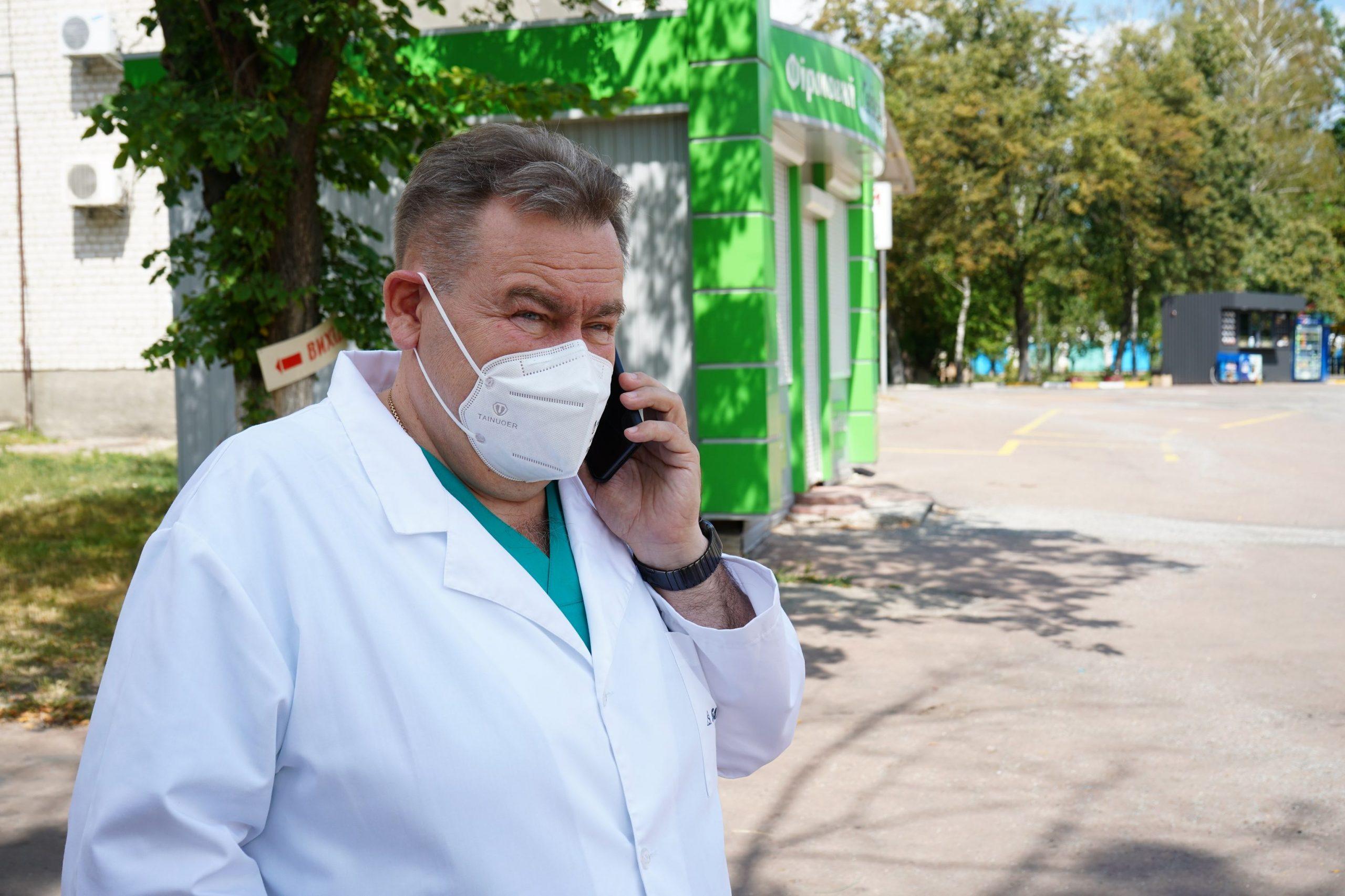 Валентин Багнюк