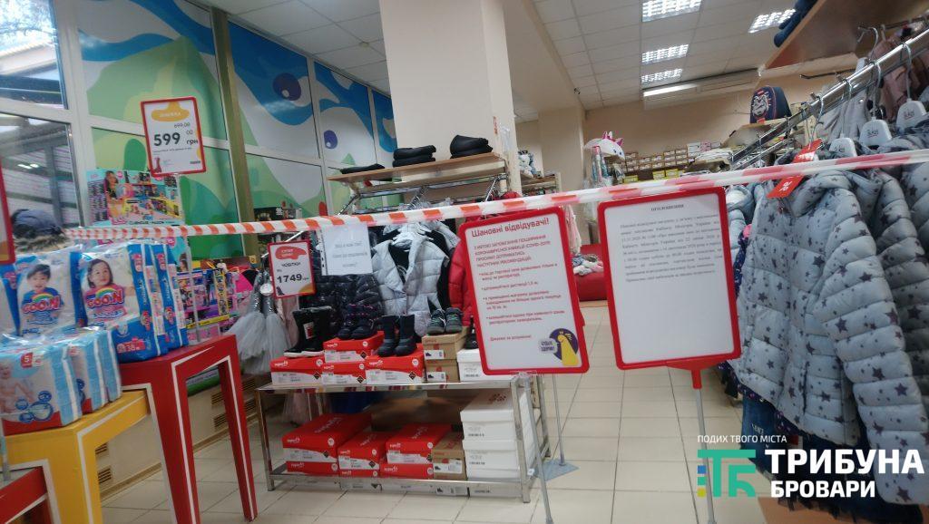 Магазин «Антошка» на бульв. Незалежності, 3