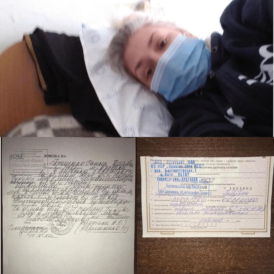 Проценко Ганна хвора на рак онко