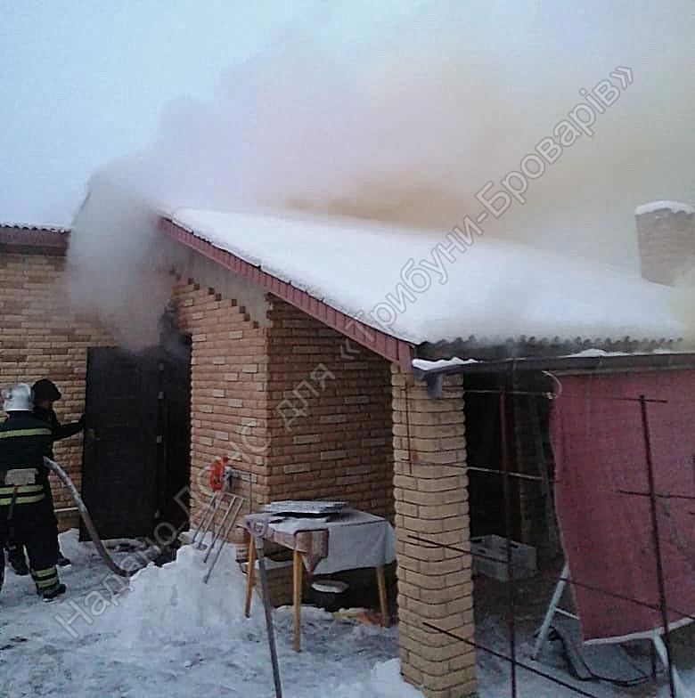 Пожежа баня Требухіві, 15 січня 2021